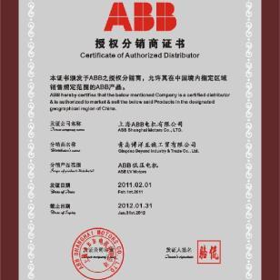 塑胶机械ABB电机授权分销商图片