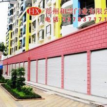郑州和兴电动卷帘门的生产过程铝合金电动卷帘门图片