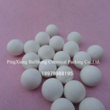 供应SW活性瓷球,瓷球工厂,塔填料,支撑覆盖填料