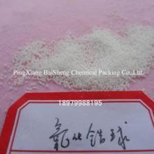 供应活性氧化铝,吸附剂,KA401活性氧化铝