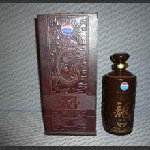 供应酒水/饮料包装/酒盒/皮质酒盒批发