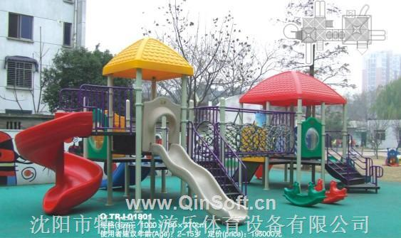 供应辽宁儿童滑梯