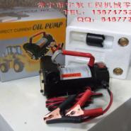 广州12V直流油泵厂家图片