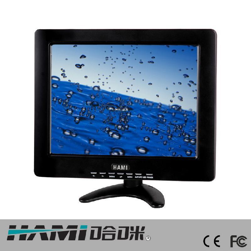 供应深圳哈咪12寸工业液晶显示器监视器