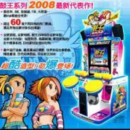 供应国庆大降价鼓王2008 鼓王2 音乐玩具