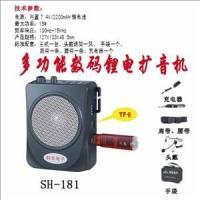 供应BIL邦华迷你型便携式扩音机SH-181