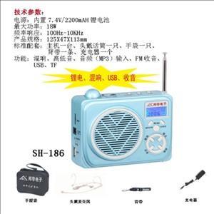 供应专业教学扩音机BIL邦华扩音机SH-186