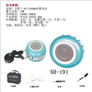 供应便携式扩音机BIL邦华扩音机SH-191