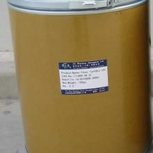 供应2-巯基丙酸