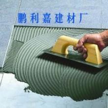 供应瓷砖胶