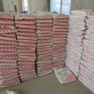 营口瓷砖粘结剂厂家营口瓷砖胶泥厂图片