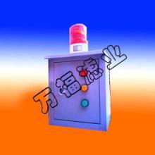 供应料位仪控制器