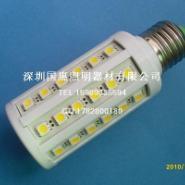 低压12V玉米灯9W12V灯具图片