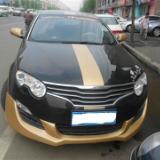 供应广州旧机动车鉴定评估13926027822雅风广州旧机动车鉴