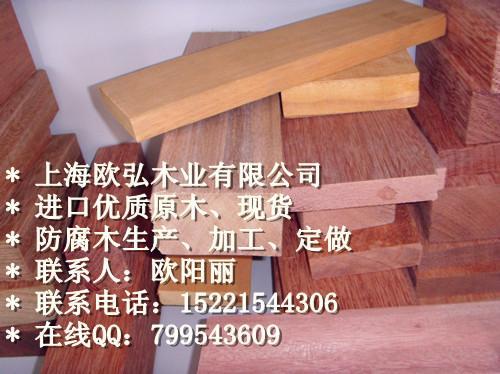 防腐木生产加工价格及图片、图库、图片大全