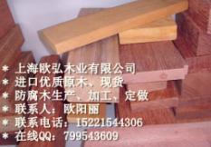 上海欧弘木业工程有限公司简介