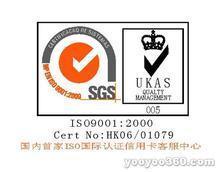 供应溧阳SGS测试中心SGS认证报告/溧阳SGS图片