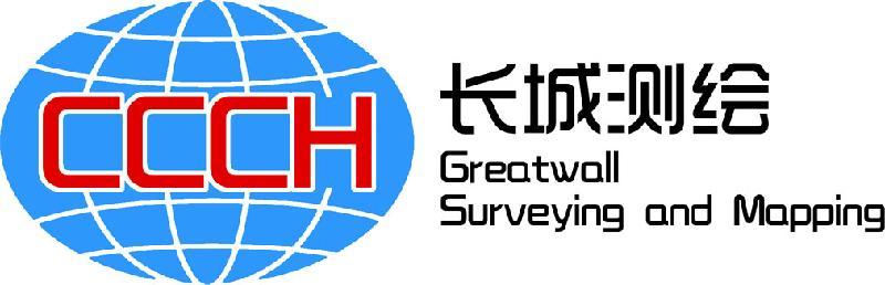 西藏长城测绘技术发展有限公司