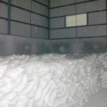 供應混凝土外加劑母料批發