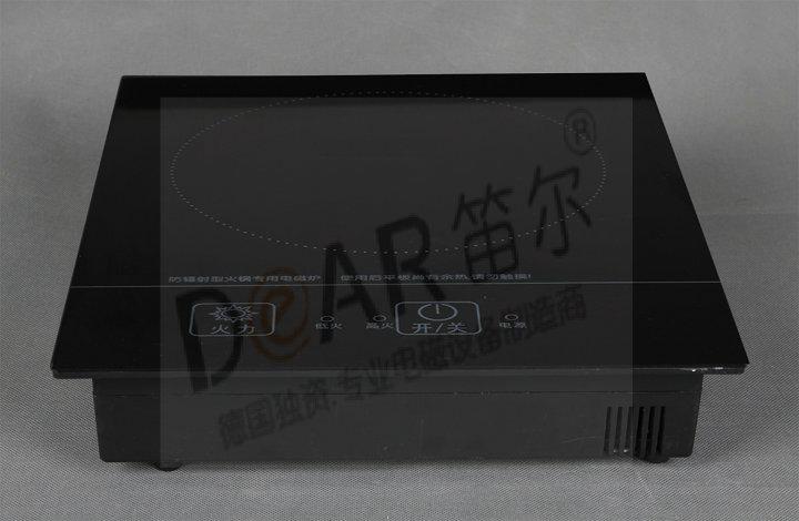 供应全国供应鸳鸯锅专用电磁炉