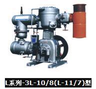 10立方活塞式水冷空气压缩机图片