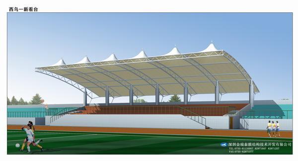 供应污水调节池加盖沉淀池膜结构加盖污水处理厂顶棚