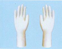 供应医用手套