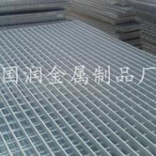 供应镀锌钢格板钢格栅板批发