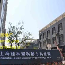漕河泾(桂林聚科都市科技园)写字楼出租,500平米-5000平米批发
