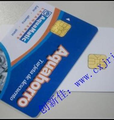 智能卡制作图片/智能卡制作样板图 (2)