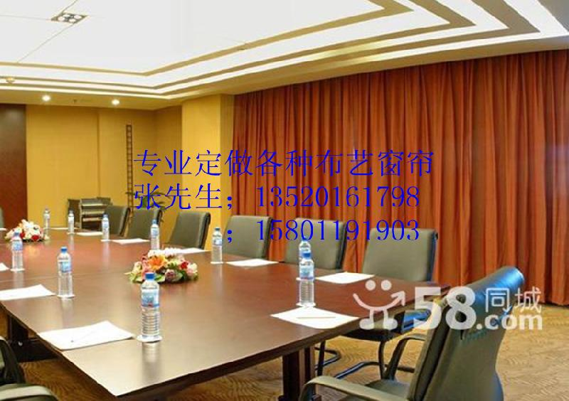 北京定做窗帘,客厅窗帘,卧室窗帘,遮光窗帘,纱帘制作