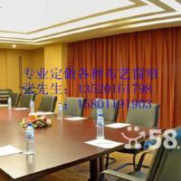 北京定做窗帘办公窗帘布艺窗帘卷帘百叶窗上门安装