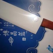 菏泽会议礼品定制菏泽陶瓷刀图片