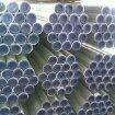 供应 钢塑复合钢管