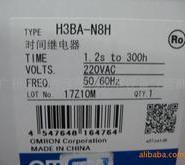 欧姆龙时间继电器H3BA-N8H图片
