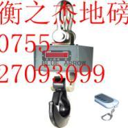 深圳电子吊磅沙井电子吊磅松岗图片