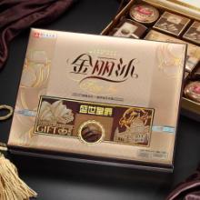 供应2012华美月饼-盛世皇爵
