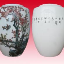 西安釉下彩瓷,西安釉下彩瓷专卖,西安釉下彩瓷批发,