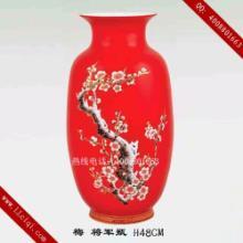 供应梅花大将军瓶 醴陵红瓷YS 高档醴陵红瓷器花瓶 商务摆设瓷器