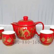 辽林红瓷,辽林红瓷杯,辽林红瓷花瓶,辽林红瓷茶具,