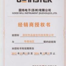 供应固纬产品/固纬/台湾固纬/固纬电子/固纬仪器/GW