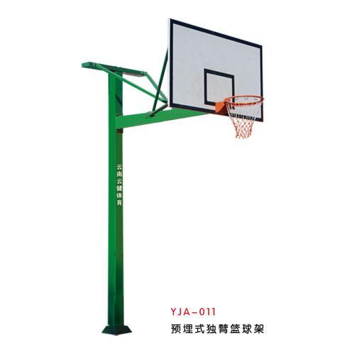科�:yja�-a9��_yja-011预埋式独臂篮球架