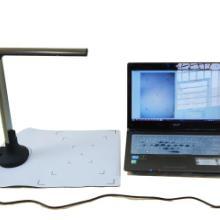 供应西南地区便携式外观小巧高拍仪扫描仪