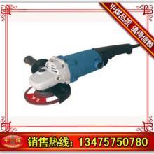 供应磨抛光机电动工具角磨机