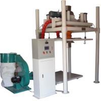 供应JKC-1000C吨包型粉体定量包装机,吨包机
