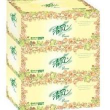 供应清风卫生纸│正品清风高质量三层小卷纸,擦手纸,软抽纸代理批发批发