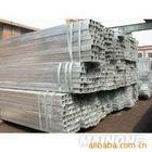 供应四川镀锌钢管/钢材生产厂家