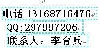 供应排气扇CE认证机构13168716476李生批发