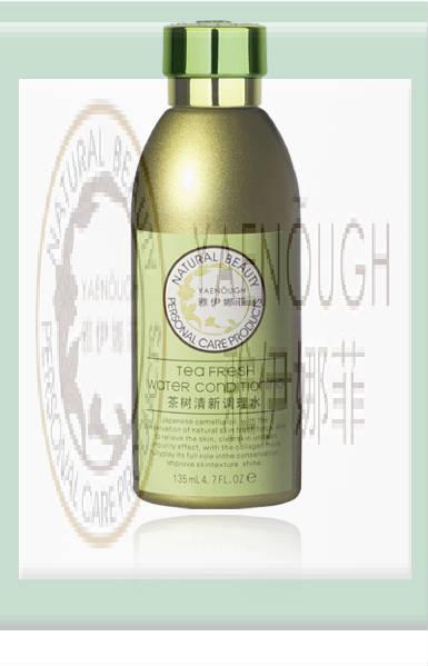 供应茶树油洁面乳