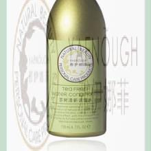 供应茶树油修护作用